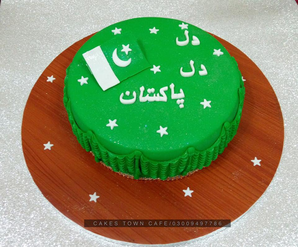 Pakistan Day Cake 1