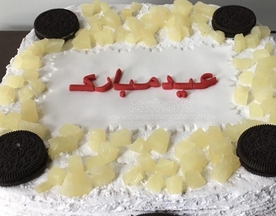 Eid Cake 2