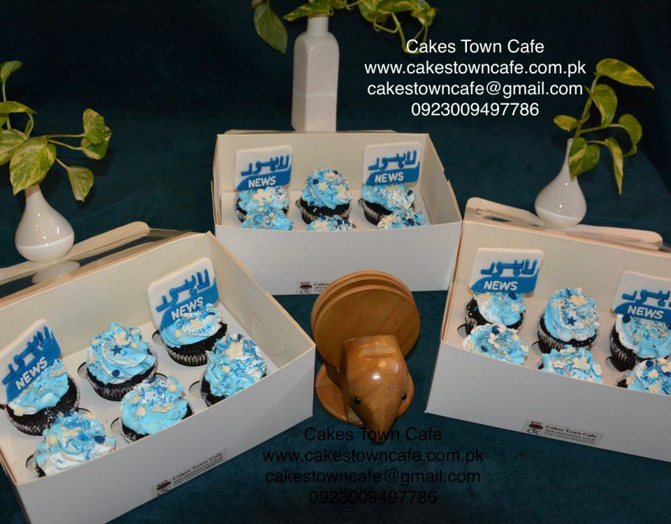 Lahore News Cupcakes