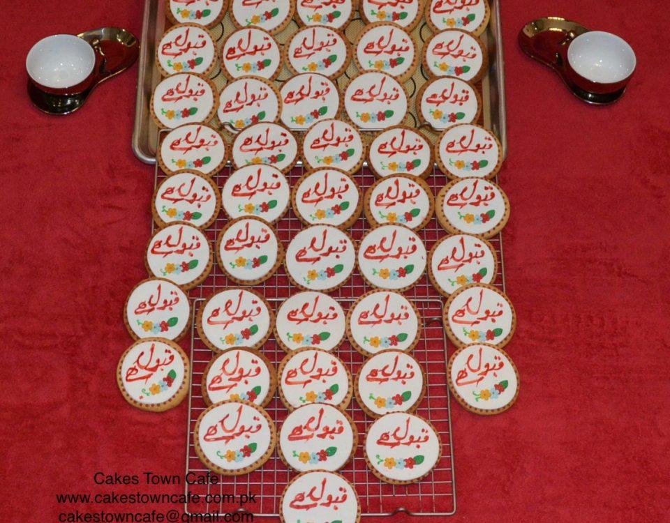 Qabool Hai Sugar Cookies
